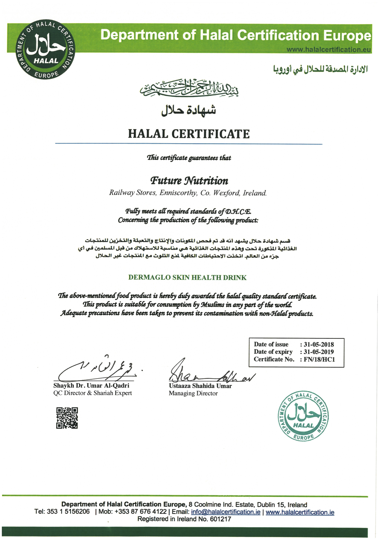 Future Nutrition Halal Certificate 2018 – Department of