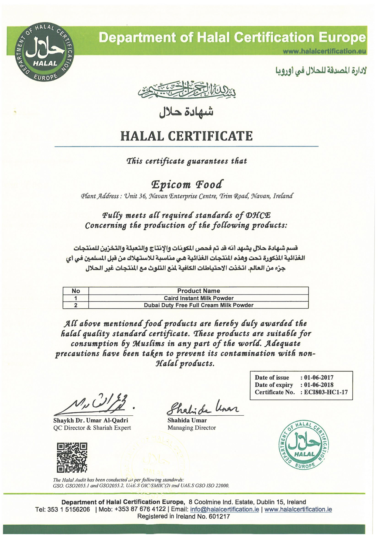 Epicom Ireland Ltd Halal Certificates 2017 Department Of Halal