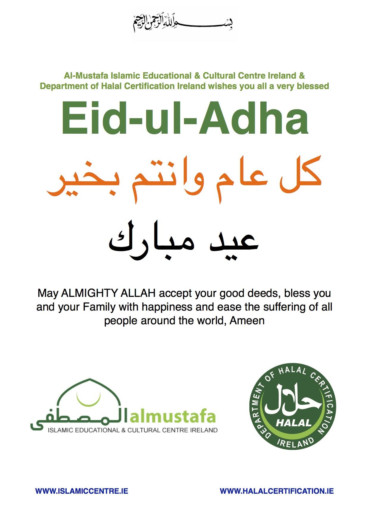 eid card masjid